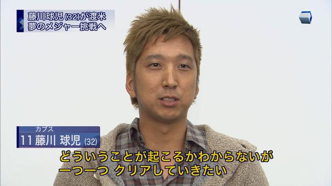 藤川球児の画像 p1_29
