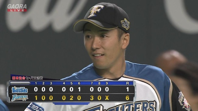 日本ハム斎藤佑樹、623日ぶり白星!