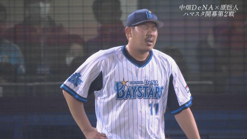悲報】横浜DeNA、1イニング10失...
