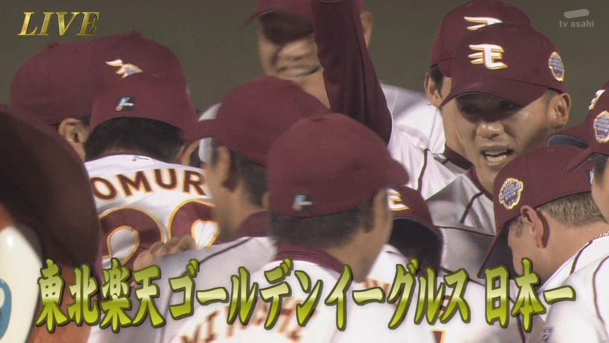 http://livedoor.blogimg.jp/yakiusoku/imgs/a/f/af345b7d.jpg