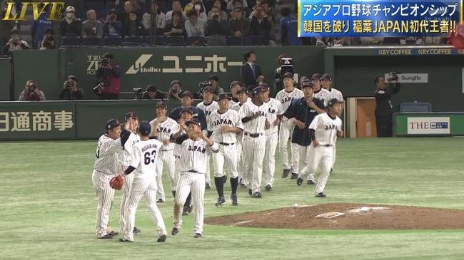侍ジャパンで好きになった他球団の選手