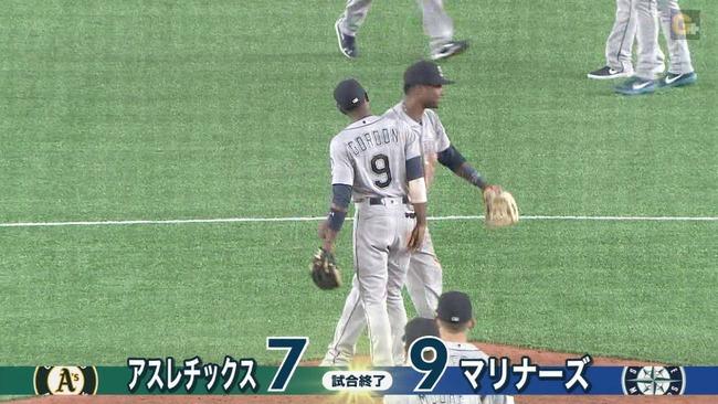 マリナーズ、東京での開幕戦で逆転勝ち!イチローは無安打