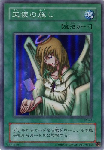 card100003693_1