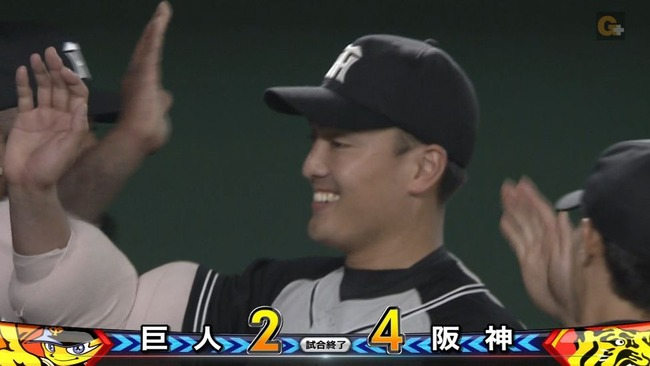 阪神、6連勝で20勝セ一番乗り!秋山2勝目 菅野今季初黒星