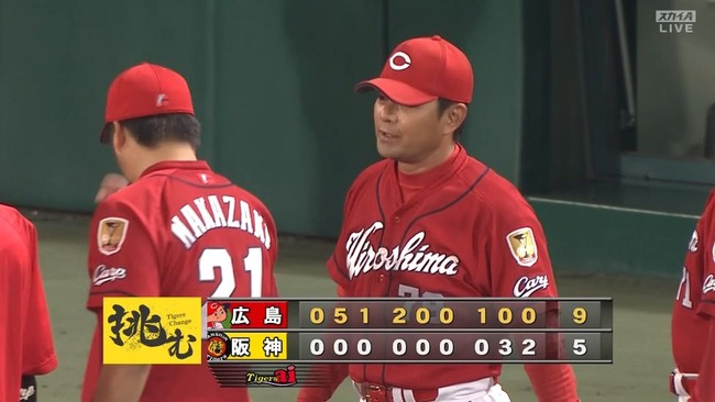 広島、甲子園での連敗を「5」で止める 阪神は岩貞が誤算、首位と再び8差