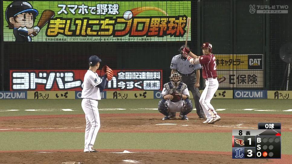 大石達也 (野球)の画像 p1_32