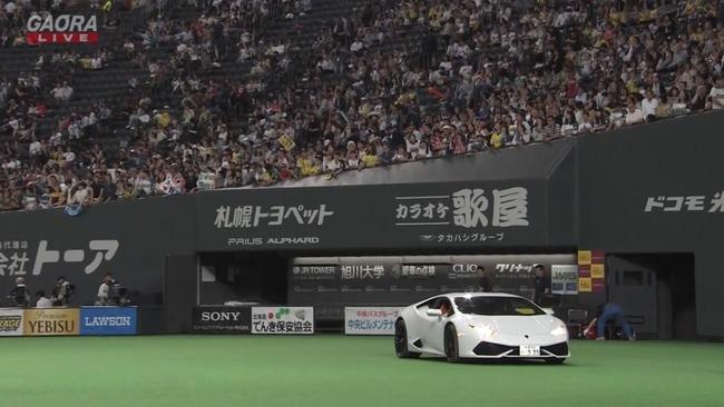 中田翔さん、ランボルギーニ・ウラカンの1年オーナー権をゲット