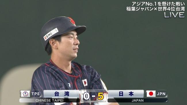 【日台戦】侍ジャパン、松本剛のタイムリーで2点追加!リードを5点に広げる