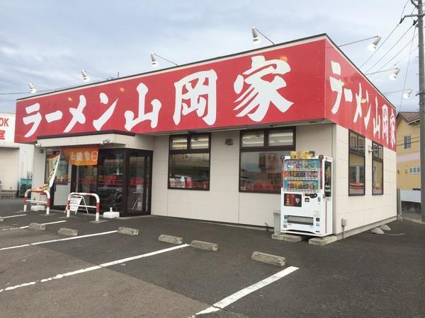 山岡家店舗