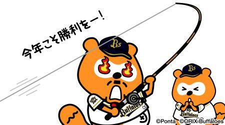【オリ報】バファローズポンタ、因縁のカープから白星を一本釣り!