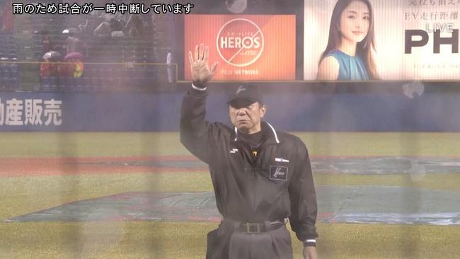 ヤクルト、雨天コールド勝ち!首位広島は4連敗・・・