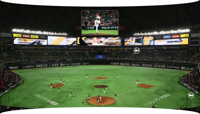 ソフトバンク、ついにVRで野球中継をする