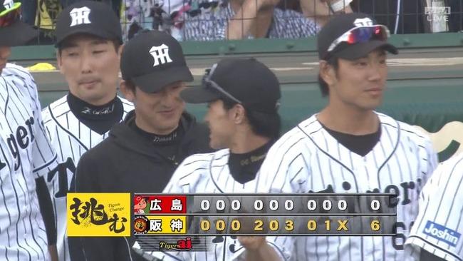 【3タテ】阪神が5連勝で単独首位キープ!鳥谷5打点、能見が今季初勝利