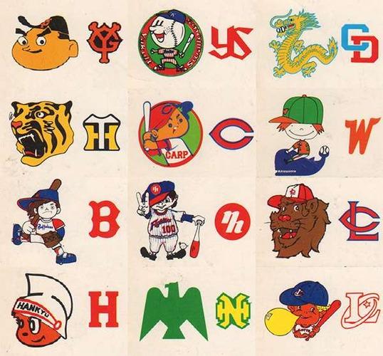 昔のプロ野球の球団ロゴwwwwwwwww