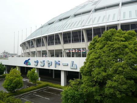 1024px-Nagoya_Dome_02