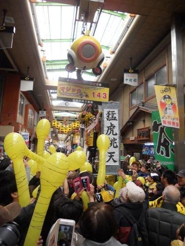 【定期】阪神タイガース、マジックが点灯