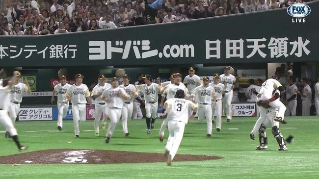 ソフトバンクホークス、2年ぶり日本シリーズ進出決定!!!!