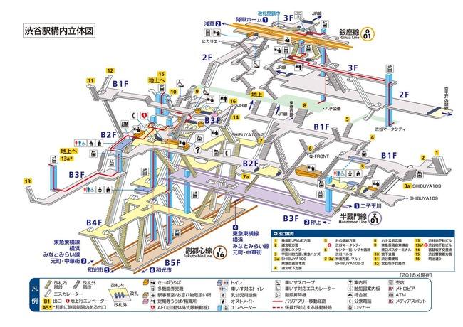 三大不思議のダンジョン駅「横浜」「梅田」「新宿」
