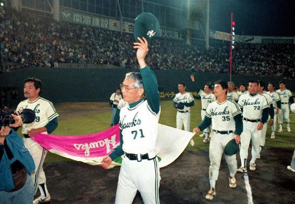 福岡の西武ファン・仙台のロッテファン・大阪のSBファン