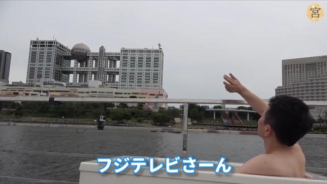 【悲報】宮迫博之さん、テレビ局に未練たらたら