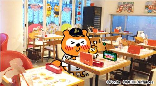 【オリ報】バファローズポンタ、ポンタカフェでお茶する