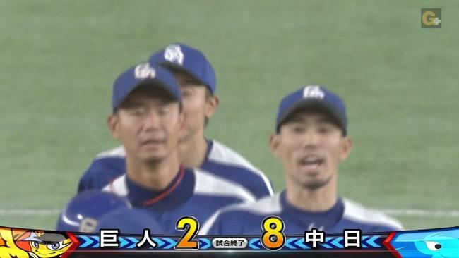 中日4連勝!小笠原が9回途中2失点で今季2勝目 巨人は交流戦明け2連敗