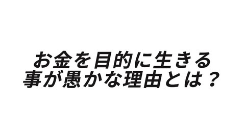 1F93DDC8-CE34-43E6-9AAA-7A5F10BD6950