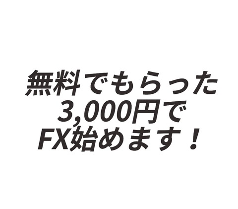 CF20A83B-763F-4EA0-A0F1-6BA7F92AE898