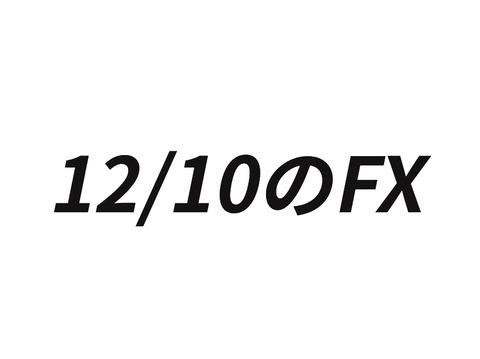 44E2FC06-A457-45A0-B5D9-DD65D2FCD92A