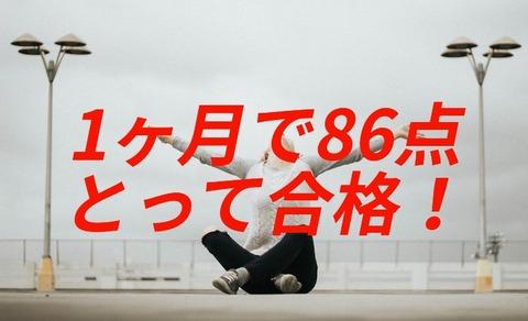 64C2BC9A-CA1F-4E92-B532-5C6CD8BD6686
