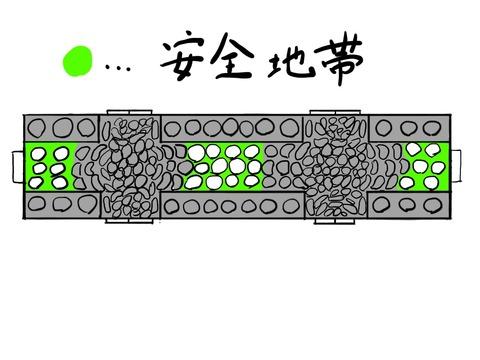 A0B01095-82D6-4343-9ED6-9060176DCC0A