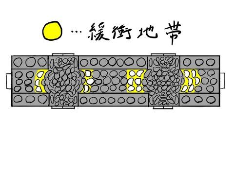 4D5013B7-6ACC-41BA-96D6-F9897EC34966