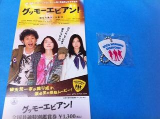 SICの手帖:三吉彩花 - livedoor Blog(ブログ) アイドルマスター SICの手帖