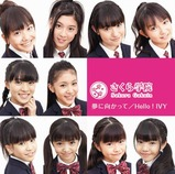 news_large_sakuragakuin_sg_jk