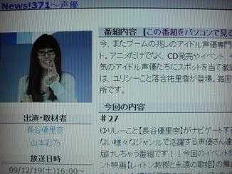 長谷優里奈の画像 p1_25