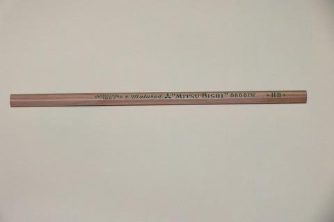 今時、鉛筆先端も削ってない
