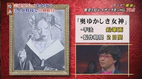 本村健太郎の画像 p1_28