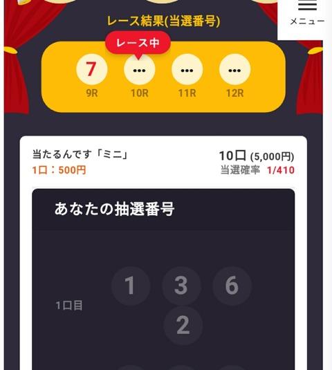 IMG_20190208_150010
