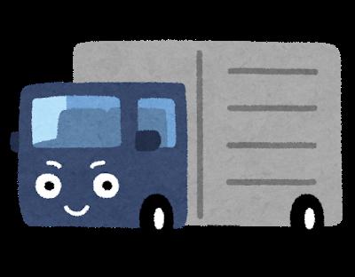 car_character8_truck