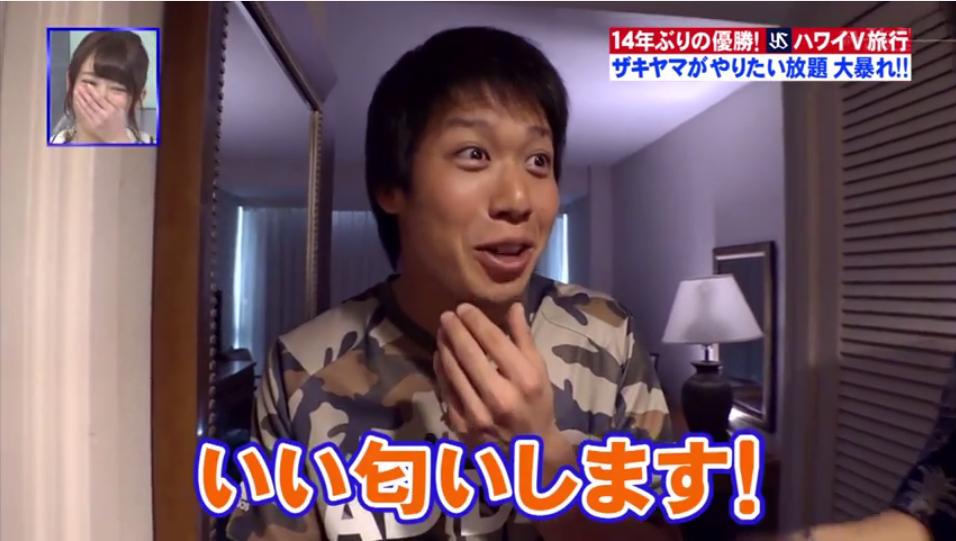 タグ:たまッチ【既報】山田、ド変態だった