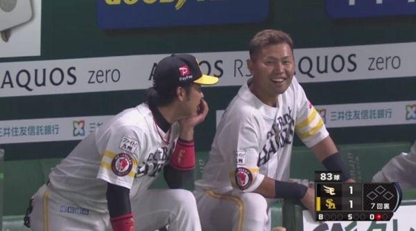 中村晃 復帰戦は2打数1安打1打点1四球「開幕戦のつもりで」