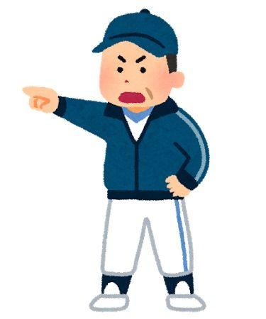デーブ大久保「野球で言えば安倍さんは日本の監督。責めるんじゃなくみんなで応援しなくちゃ」