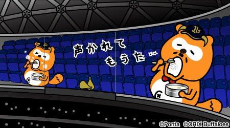 【パ順位5/31】猫=公==-鷹=-/檻/==鴎=====鷲