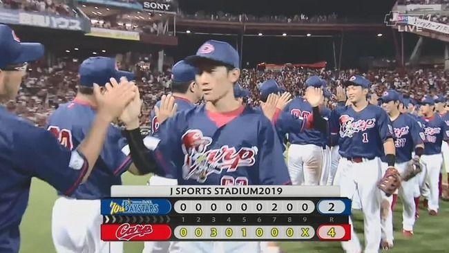 【広島対DeNA23回戦】広島が4-2でDeNAに勝利し連敗3でストップ!九里が粘投7勝目!DeNA6連勝ならず、京山昨季から7連敗