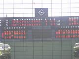 鷲高最後の夏2011 036