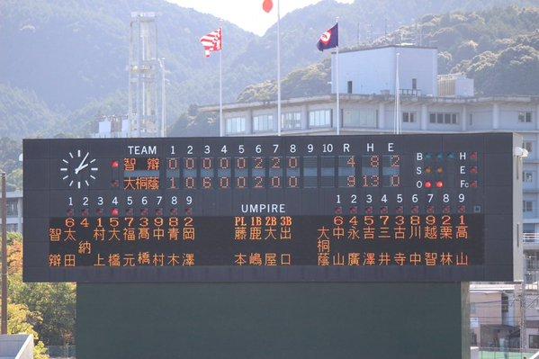 2ちゃんねる勢いランキング 高校野球の検索結果