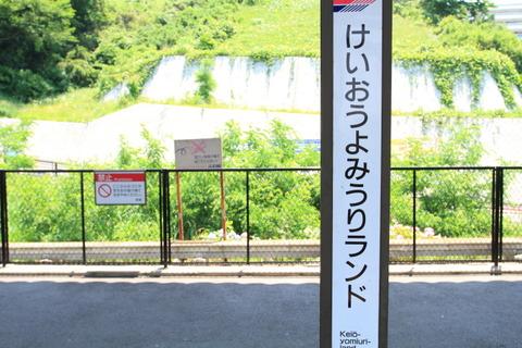kawasaki 01