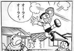 野球ドラエモン
