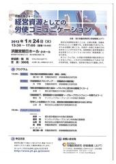 20111214111004315_0001