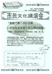 20101022185703707_0001
